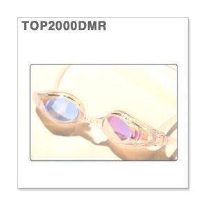 (TOP2000DMR) 시력조절시력보정수경_라인몰수영용품