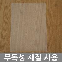 L자화일 무독성 투명홀더 A5 1장