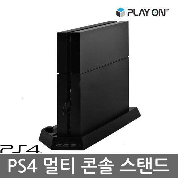 소니 PlayStation4 전용 멀티 콘솔 스탠드/4in1
