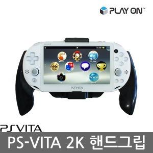 소니 PS-VITA 2005 핸드그립