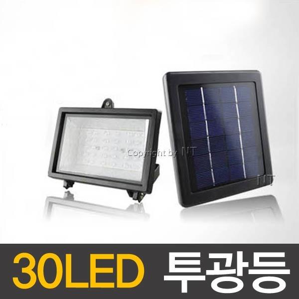 태양광 30구 투광등 LED 정원등 야외 잔디등 솔라펜션