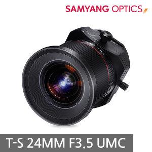 ��ǰ ��� T-S 24mm F3.5 ED AS UMC ���� ����Ʈ