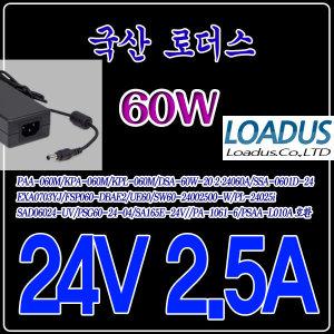 24V 2.5A/2A CCTV DVR �����Ϳ� ����� ��������