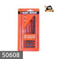 블랙앤데커 50608 스크류/혼합드릴비트세트 8P 툴