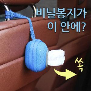 휴대용 비닐 백 여행 애완 용품 추천