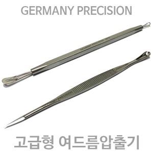 GERMANY PRECISION 스텐 여드름압출기/제거기/면포