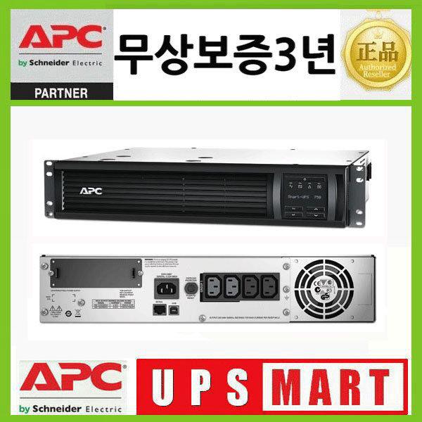 APC/SMT1000RMi2UC/1KVA/SMART UPS T