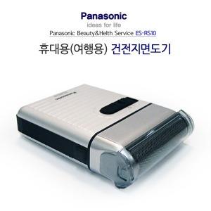 YB_파나소닉코리아 정품_(ES-RS10) 건전지형 면도기