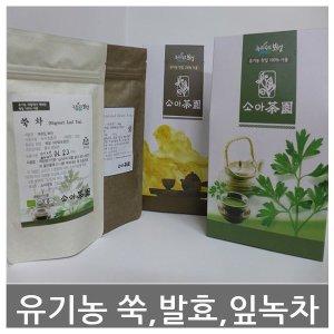 보성 국제유기인증 잎녹차 우전40g(실속)/지퍼백 포장