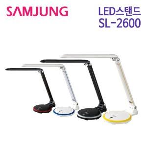 정품빠른배송ㅁ 삼정 LED스탠드 SL-2600