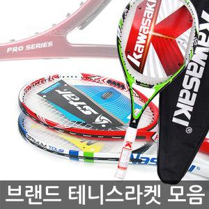 예체능특가 초중급용 브랜드 정품 테니스라켓 모음전
