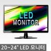 LED �����  20~24��ġ ��ǻ�� ���� �Z�г� �����