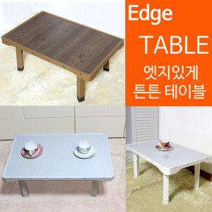 다용도테이블/접이식밥상/찻상/책상/공부상/테이블