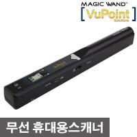 매직완드 ST415-VPS(8GB)무선 휴대용스캐너/문자인식