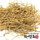 국산건조 삼채200g 삼채뿌리