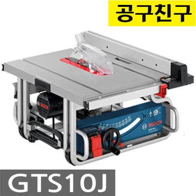 옥션 - [보쉬] - 보쉬 GTS10J 1800w 테이블톱 컷팅 톱날포함