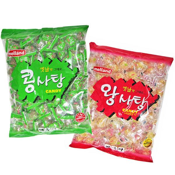 캔디마을 왕사탕1kg 콩사탕800g 옛날사탕 캔디 간식