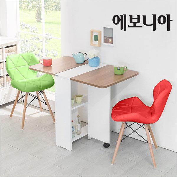 아맨다 트윈 접이식 식탁(대/소) 밥상/다용도테이블