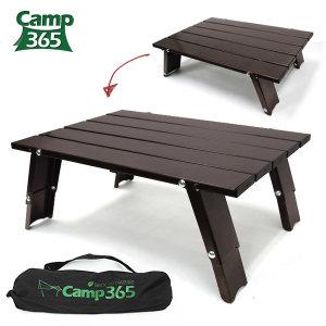 캠프365 미니롤 테이블 RTA-01 캠핑 미니 롤 테이블
