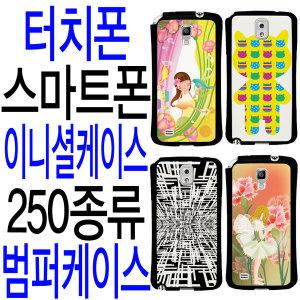 베가아이언2 IM-A910S/A910K/L 휴대폰케이스 (범퍼YG1