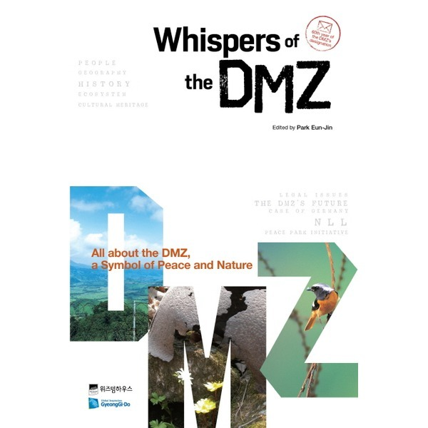 Whispers of the DMZ