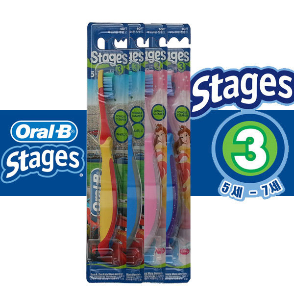 오랄비 어린이칫솔 3단계 5-7세용 4P 유아칫솔 어린이