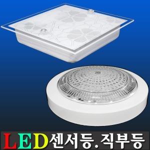 LED직부등/LED센서등/센서등/현관센서등/원형/직부등