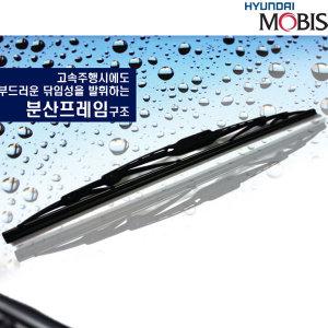 현대모비스 프리미엄 와이퍼/차량용/자동차와이퍼