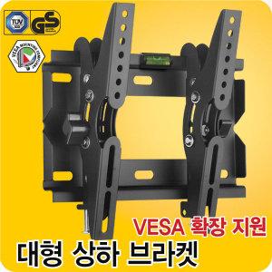 ND-31 TV벽걸이 브라켓 하중 60kg TV거치대  마운트