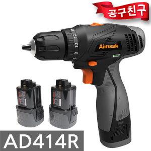 아임삭 AD414R 14.4V 충전드릴 2.0AH 배터리2개