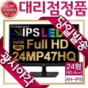 LG����� 24MP47HQ 24��ġLED����� AH-IPS ������