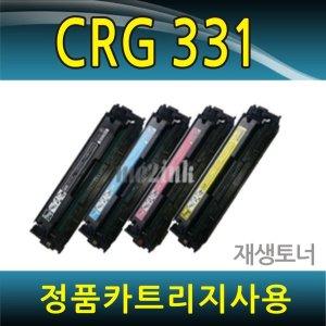 CRG-331 MF628CWZ MF8284CW MF624CW LBP7110CW MF8240