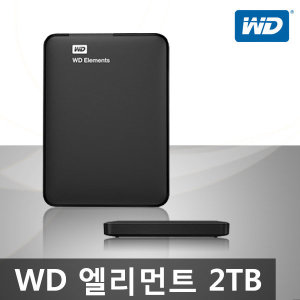 /WD�������/ WD Elements Portable 2TB �����ϵ�