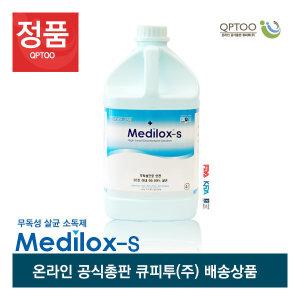 큐피투(주) 메디록스S 다용도 무독성 살균 소독제 4L