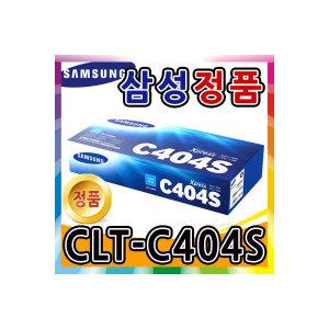 CLT-C404S/SL-C433/SL-C433FW/SL-C433W/SL-C480