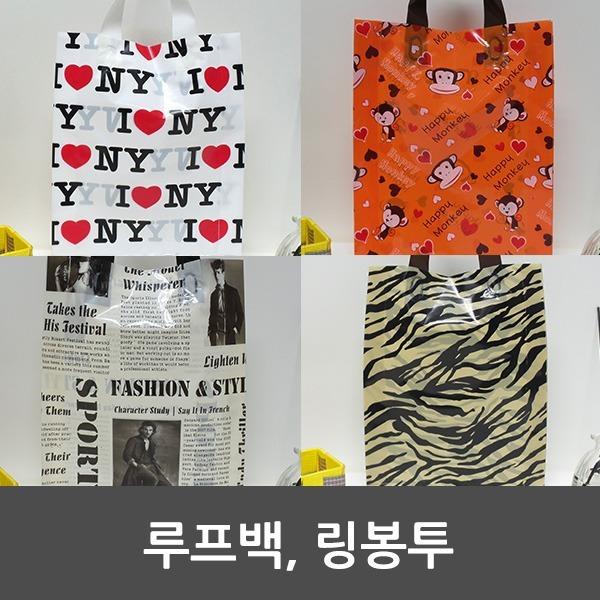 링봉투/비닐쇼핑백/루프백/봉투/손잡이봉투