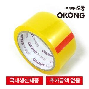 국산 오공 정품/포장용 OPP 테이프/1박스/투명/택배