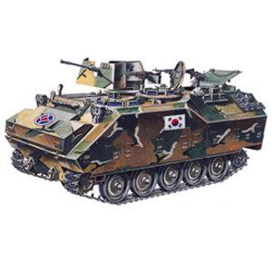 아카데미과학 1/35 K200A1 한국 육군 전투 장갑차