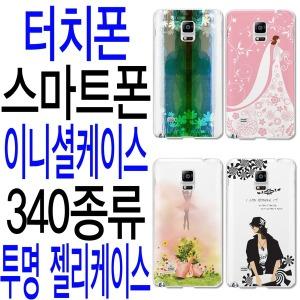 SM-N900S/N900K/L 갤럭시노트3 핸드폰케이스 (투명RB1