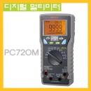 테스타기/멀티메타/전압측정기/저항측정기/엠테크
