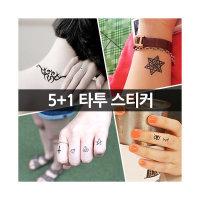 5+1Ÿ����ƼĿ/�쳪/����/����/tattoo/�÷��м�Ÿ��