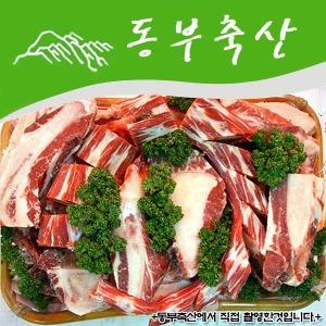 동부축산 곡물먹은 국내산 소꼬리 선물세트 5kg