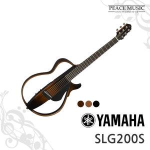 야마하 SLG200S/SLG-200S사일런트 기타