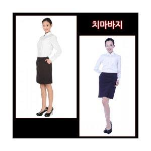 치마바지/서빙복/홀서빙복/식당유니폼/유니폼