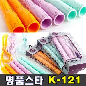 김수열줄넘기 K-121 명품스타줄넘기 명품줄넘기
