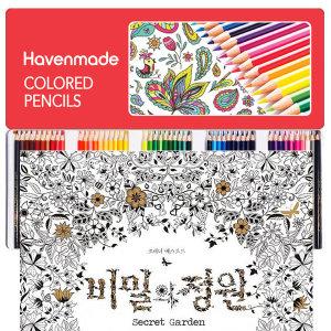 비밀의정원 해븐메이드 색연필 비밀의 정원 컬러링북