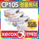 CP105b CP205w CM205b CM205fw CP215w CM215b CM215fw