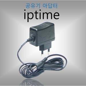 iptime공유기 어댑터 5V공유기 모뎀 허브 호환 아답터