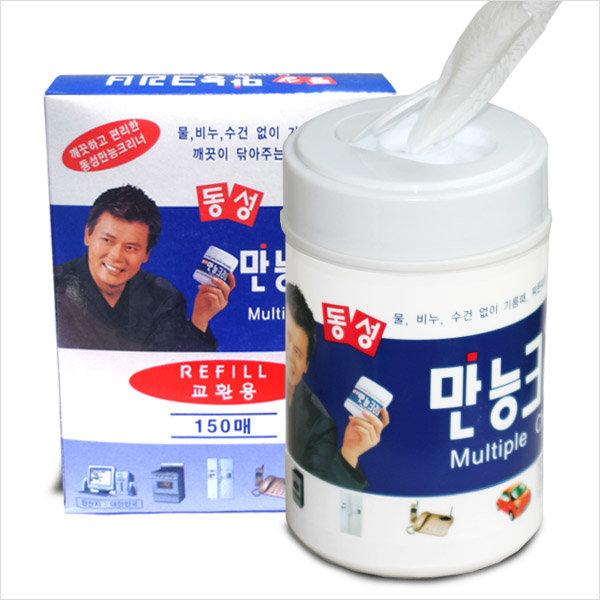 동성 만능크리너150매/ 기름때제거 찌든때제거 휴지