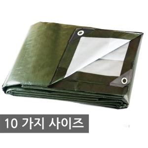 방수포/천막/그라운드시트/야외용매트/양면코팅